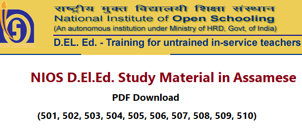 NIOS Dled Study Material in Assamese