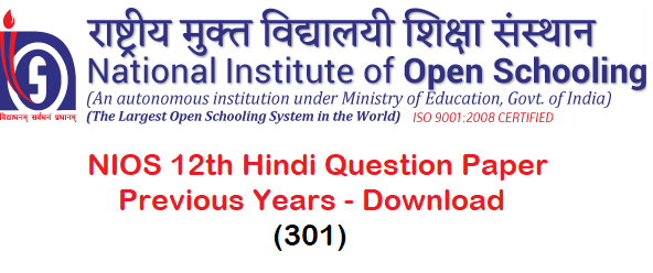 NIOS Hindi Solved Question Paper of Class 12