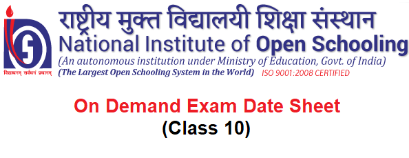 NIOS 10th On Demand Exam Date