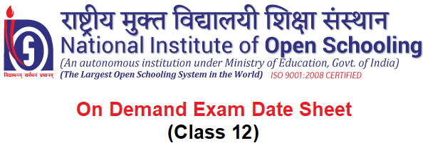 NIOS On Demand Exam Date Sheet Class 12